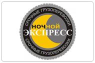 Nochnoy_expres