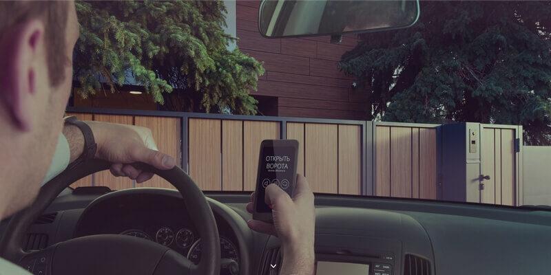 Управление воротами с помощью GSM модуля