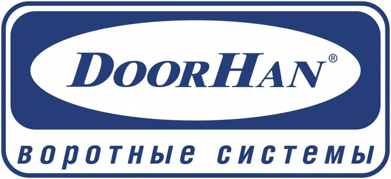 Ремонт привода ворот Дорхан цена