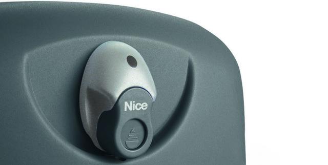 привод NICE HY 7005